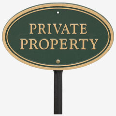 Private Property Oval Wall/Lawn Statement Plaque,