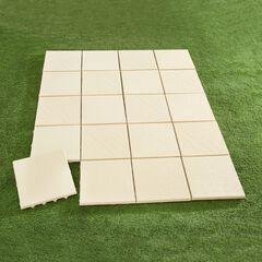 Lawn Tiles, Set of 20,