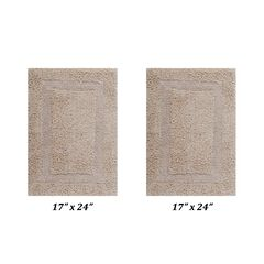 """Lux Collections Rug 2 Piece Set (17"""" X 24"""" 