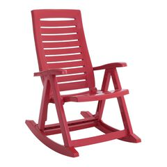 Foldable Rocking Chair,